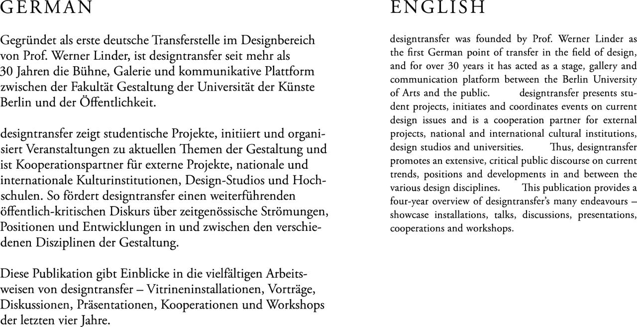 Jungfeldt | Designtransfer